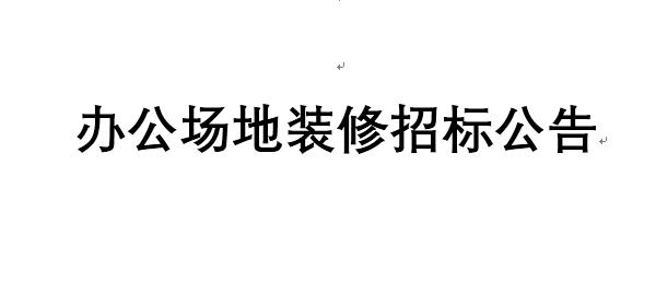 QQ截图20190430120226.