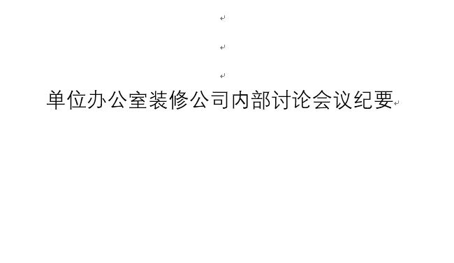 QQ截图20190506114352.