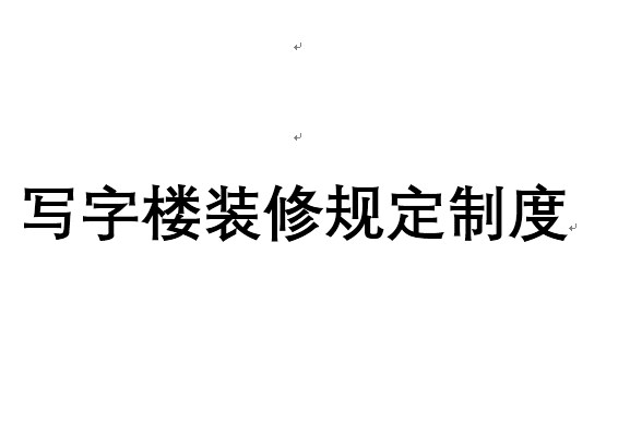QQ截图20190604173800.