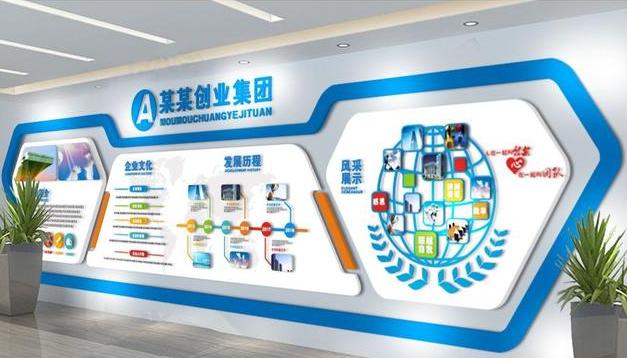 企业形象墙装修效果图
