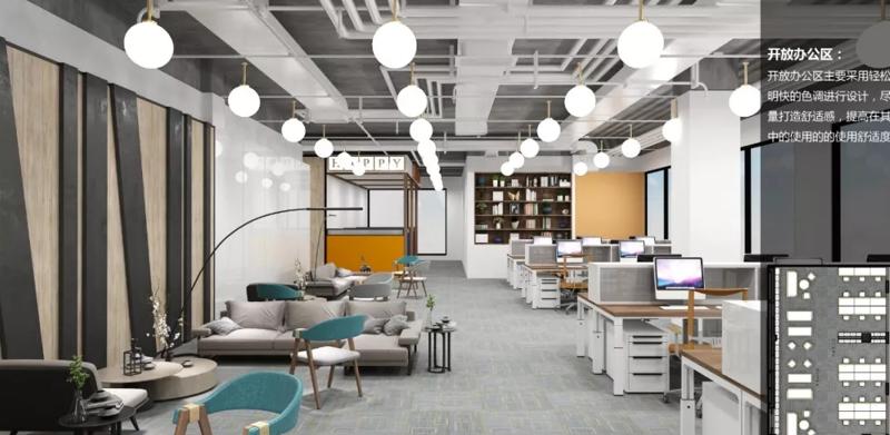 上海办公室装修设计效果图
