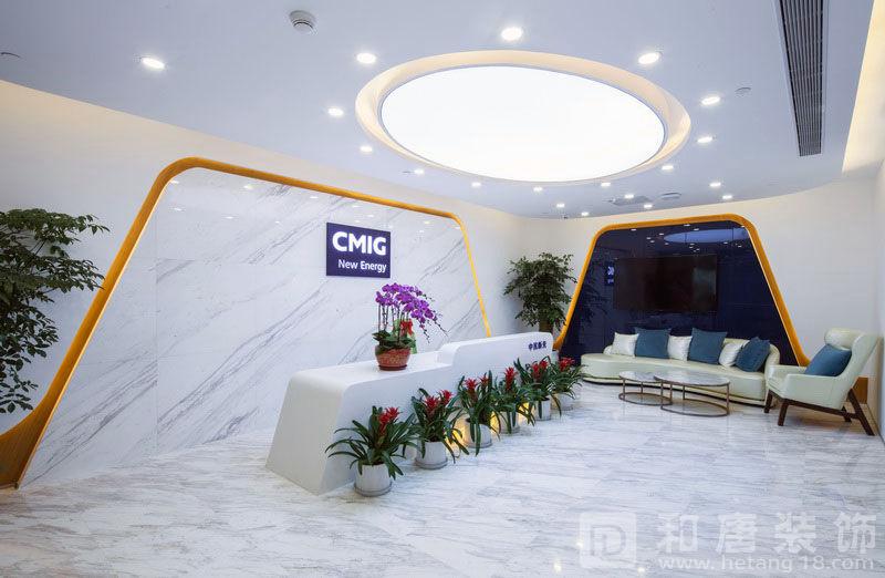 中民新能子公司办公室前台设计装修.jpg