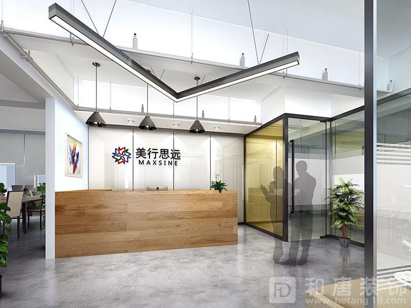 上海美行思远国际教育办公室前台装修设计.jpg
